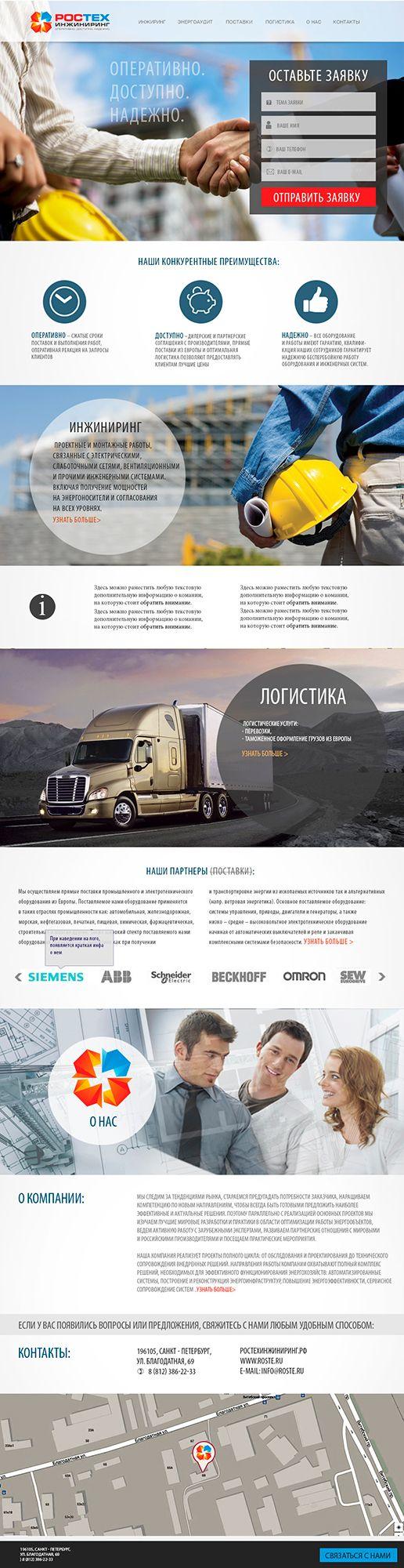 Дизайн главной страницы сайта - дизайнер G-Darij