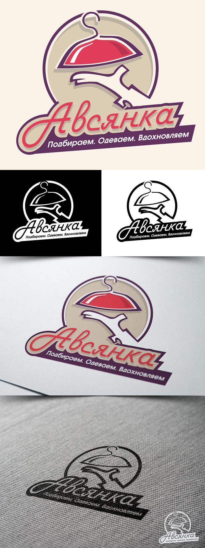 Лого и фирм. стиль для услуг стилистов - дизайнер Enrik