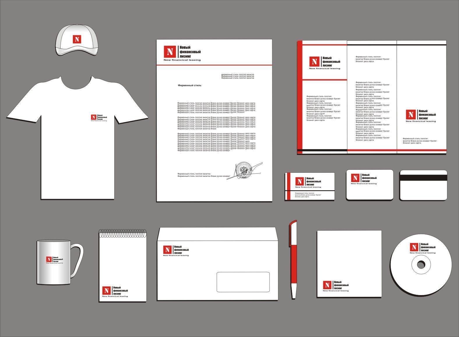 Фирменный стиль для лизинговой компании - дизайнер Evgenia_021