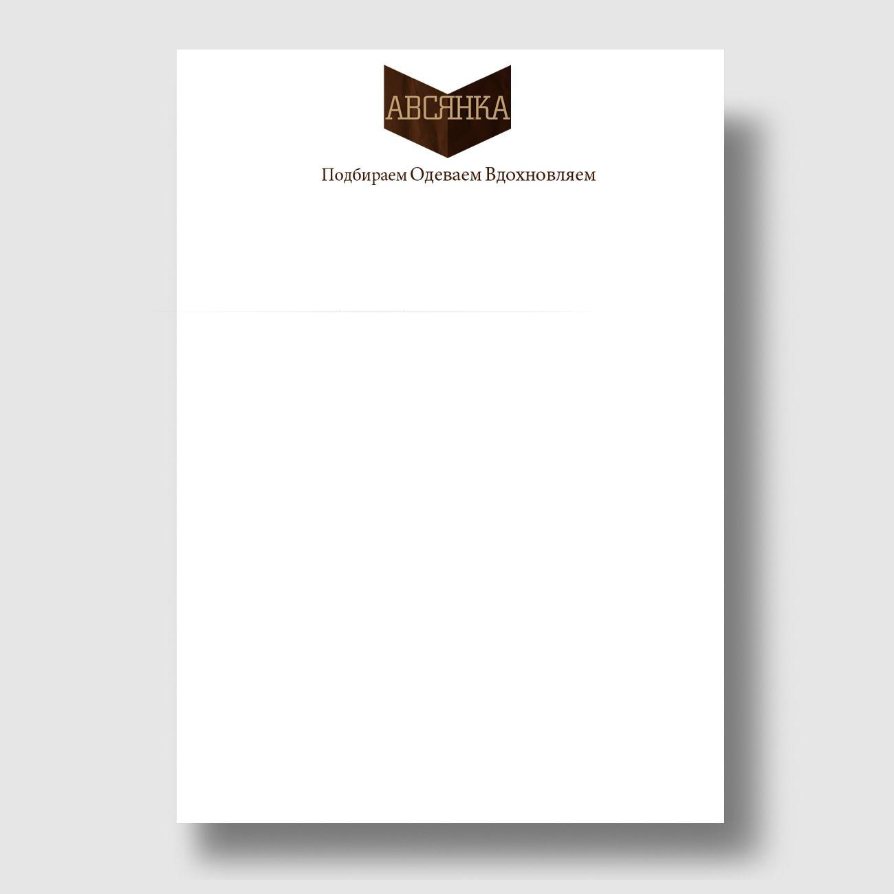 Лого и фирм. стиль для услуг стилистов - дизайнер Snevil