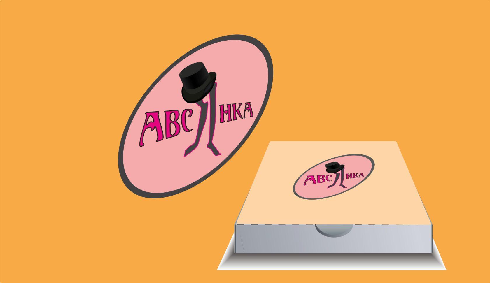 Лого и фирм. стиль для услуг стилистов - дизайнер Amaterasy25