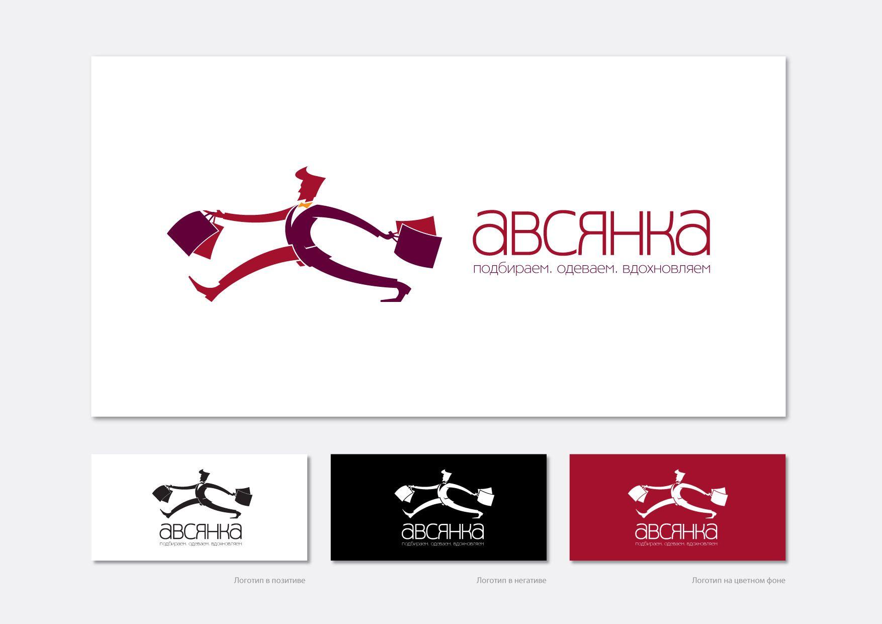 Лого и фирм. стиль для услуг стилистов - дизайнер igor_kireyev