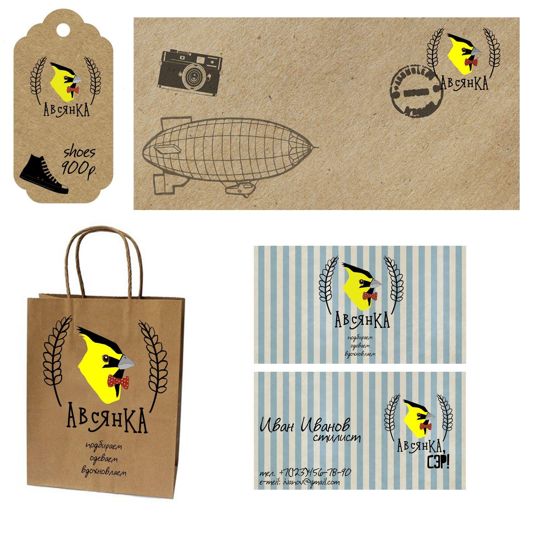 Лого и фирм. стиль для услуг стилистов - дизайнер Musina-M
