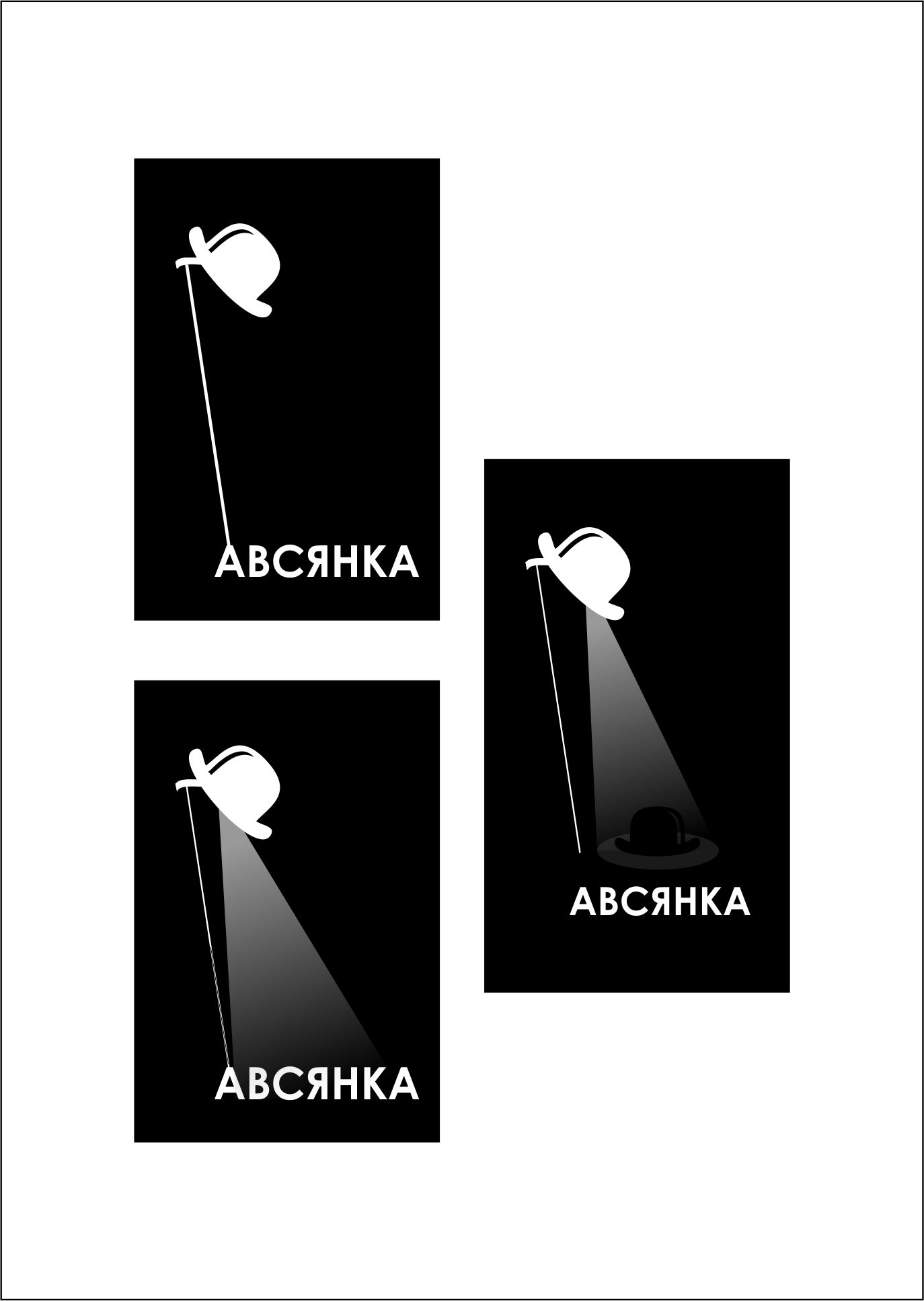 Лого и фирм. стиль для услуг стилистов - дизайнер Krasivayav