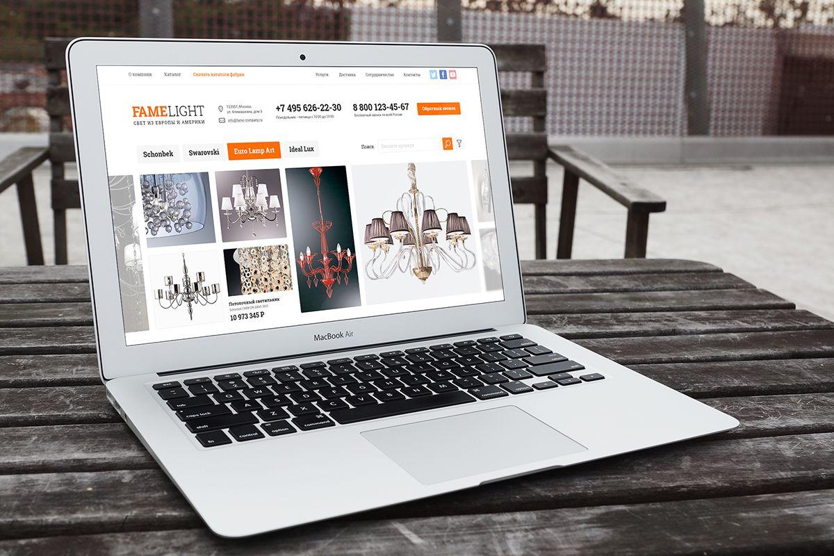 Редизайн главной страницы «Свет из Европы» - дизайнер katarikoz