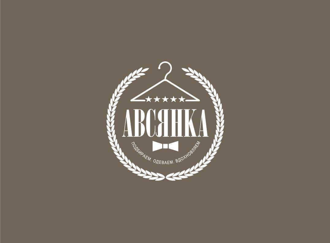 Лого и фирм. стиль для услуг стилистов - дизайнер ksjuwow