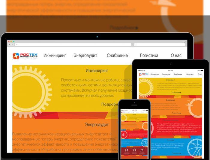 Дизайн главной страницы сайта - дизайнер stua
