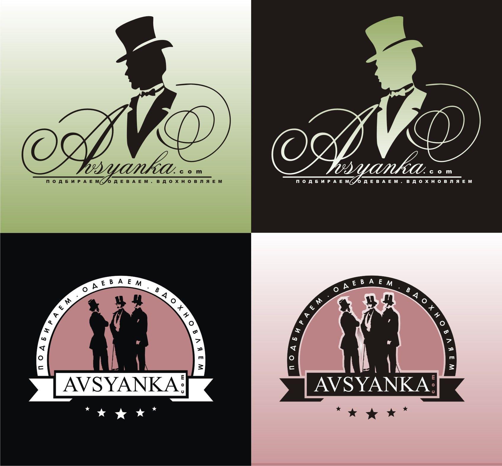 Лого и фирм. стиль для услуг стилистов - дизайнер picasso