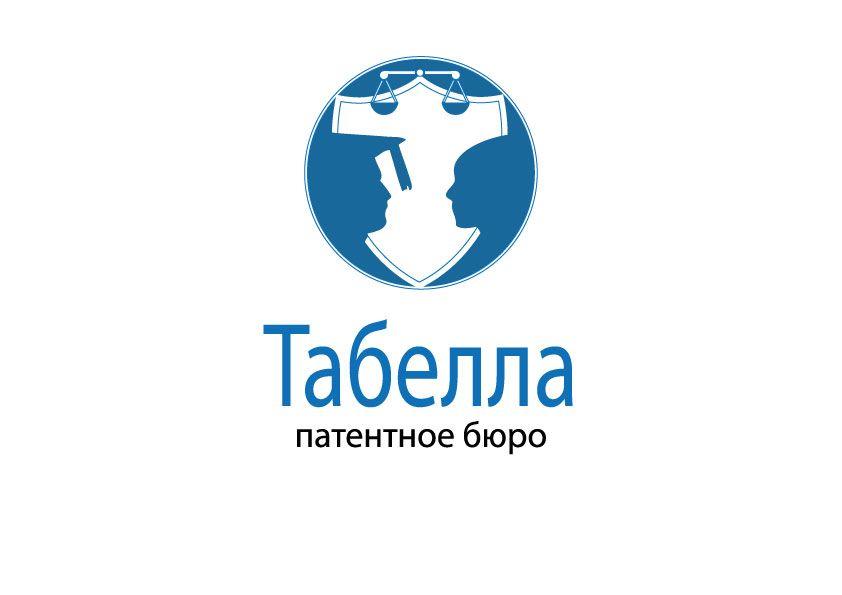 Сделать flat & simple логотип юридической компании - дизайнер pavalei