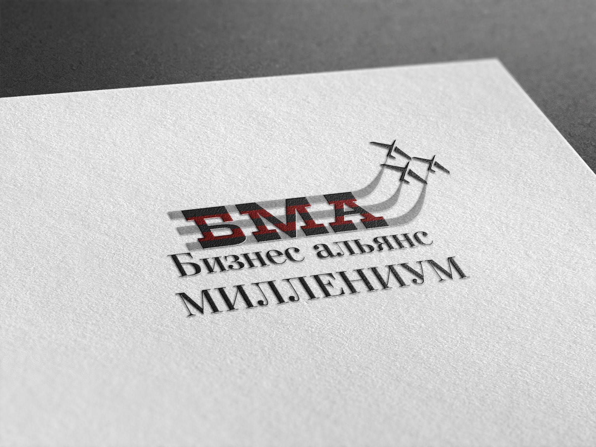 Бизнес Альянс Милленниум - дизайнер U4po4mak