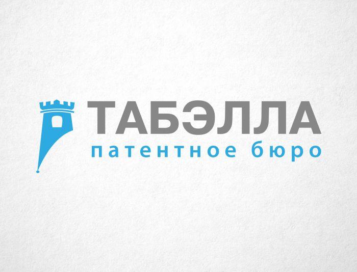 Сделать flat & simple логотип юридической компании - дизайнер funkielevis