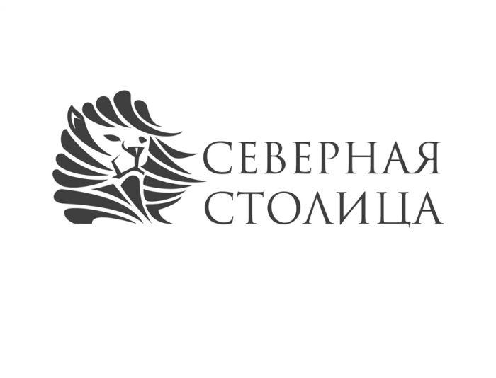Логотип для компании Северная Столица - дизайнер lushnikiov