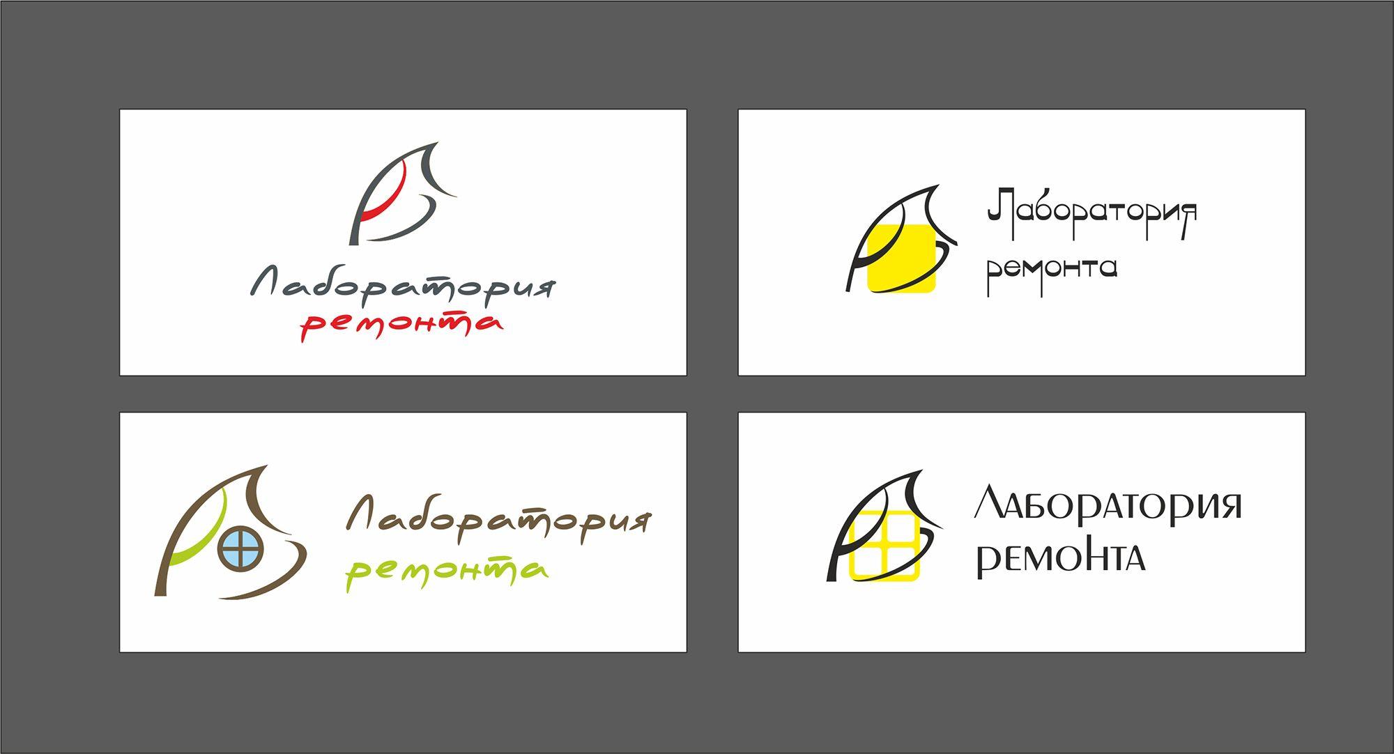 Логотип для компании United Art - дизайнер sunavi_ann