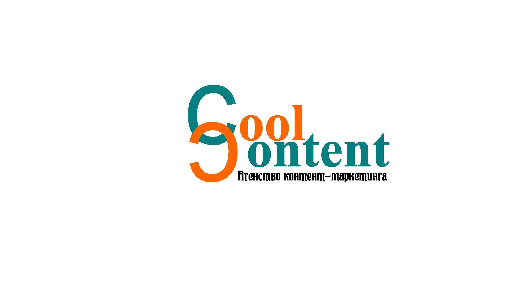 Лого для агентства Cool Content - дизайнер Banzay89