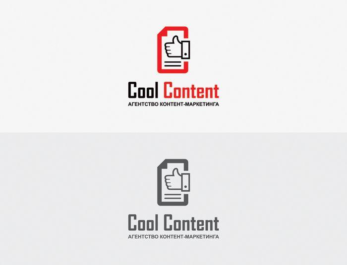 Лого для агентства Cool Content - дизайнер Yarlatnem