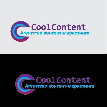 Лого для агентства Cool Content - дизайнер kinomankaket