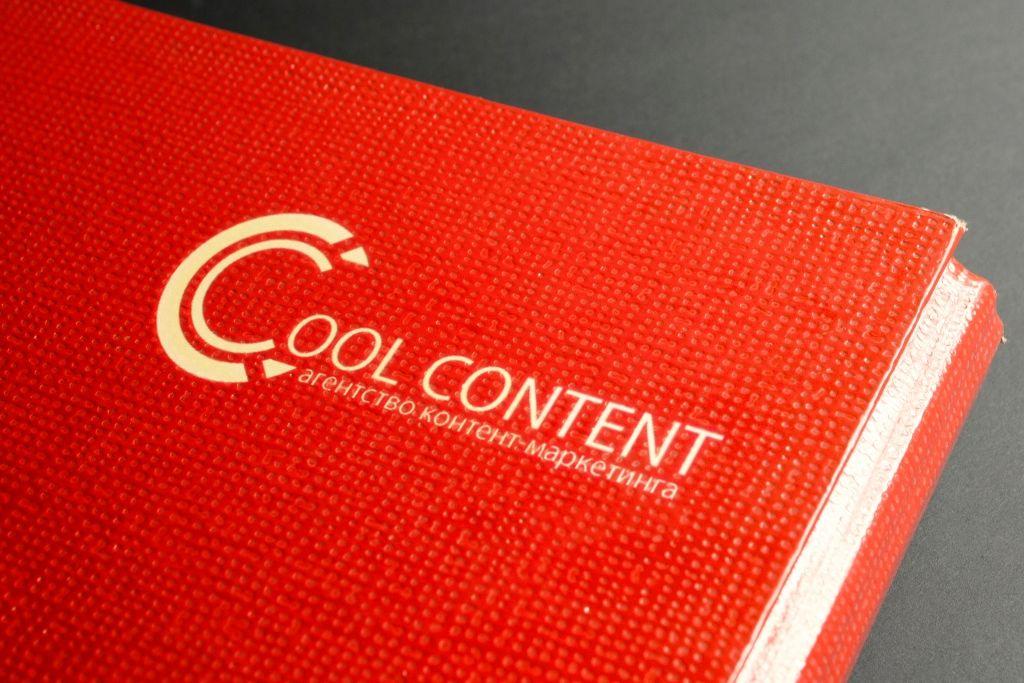 Лого для агентства Cool Content - дизайнер gagda82