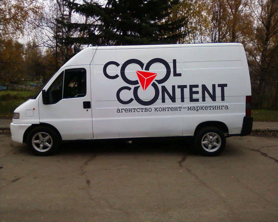 Лого для агентства Cool Content - дизайнер Maks-1972