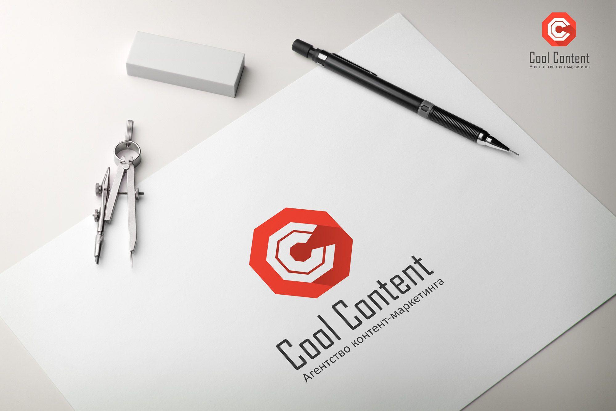 Лого для агентства Cool Content - дизайнер goljakovai