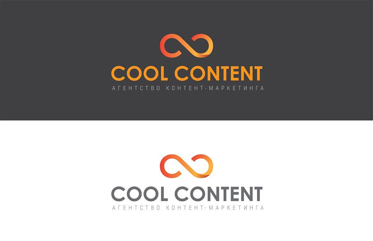 Лого для агентства Cool Content - дизайнер DynamicMotion