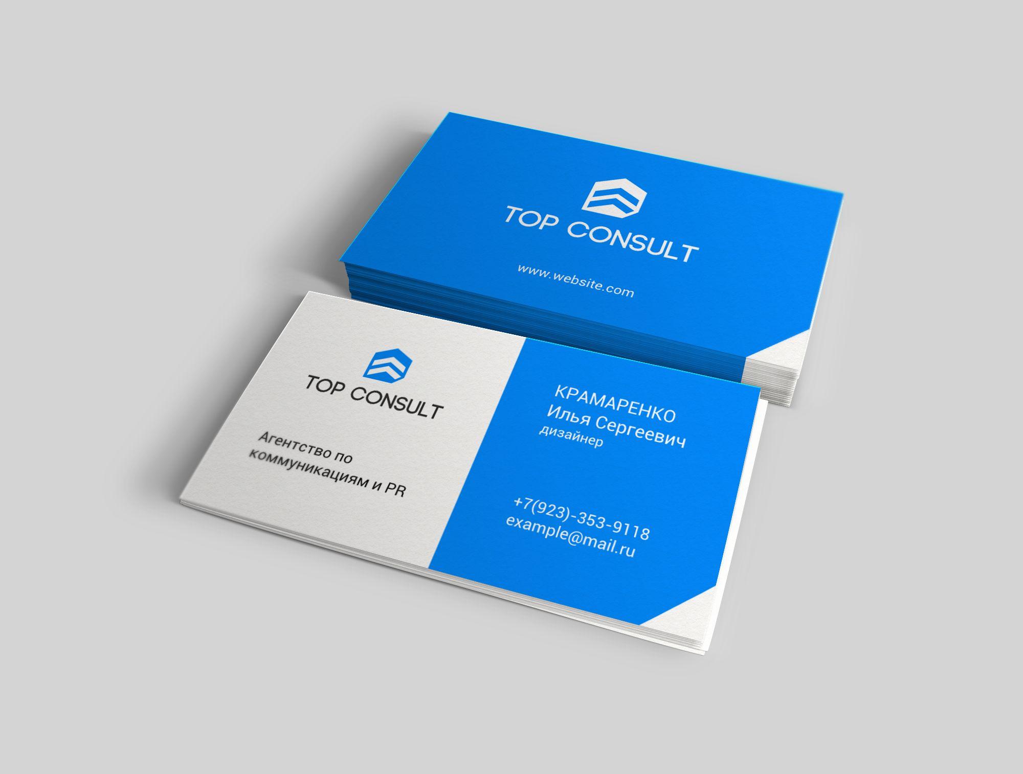 фирстиль агентства по коммуникациям - дизайнер CyberGeek