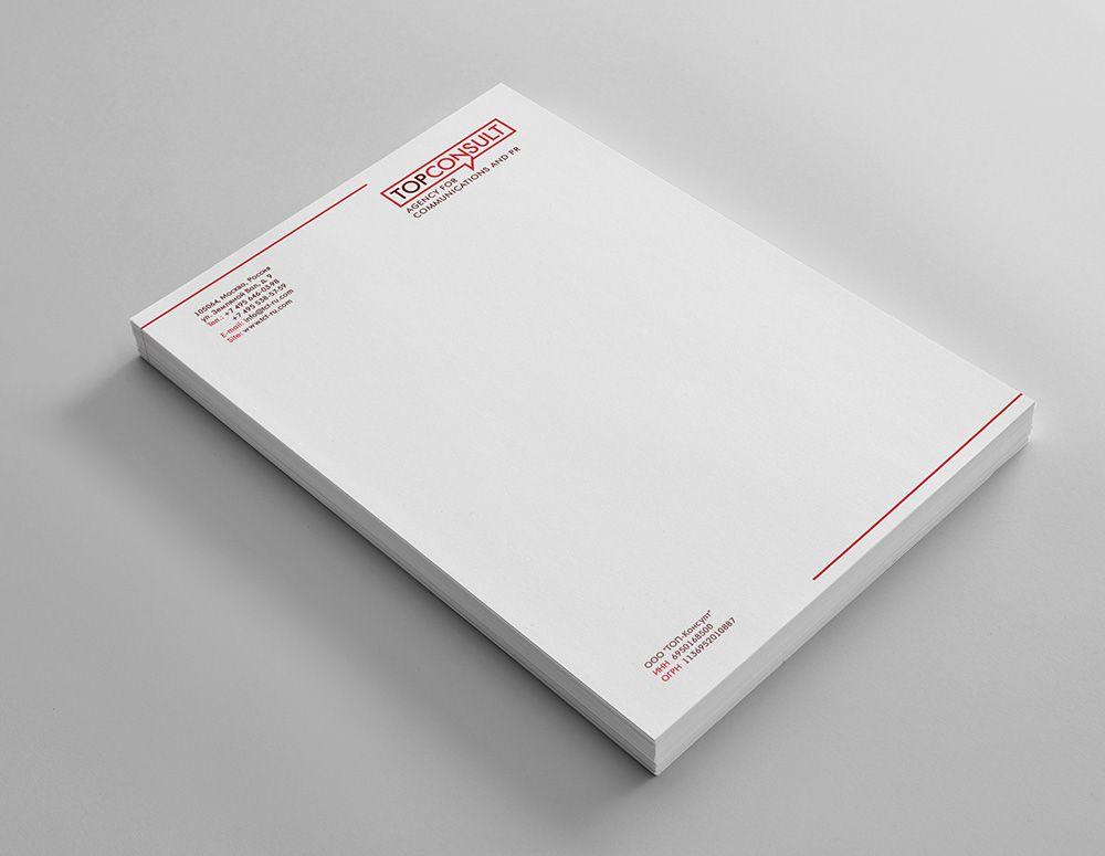 фирстиль агентства по коммуникациям - дизайнер Vaha15