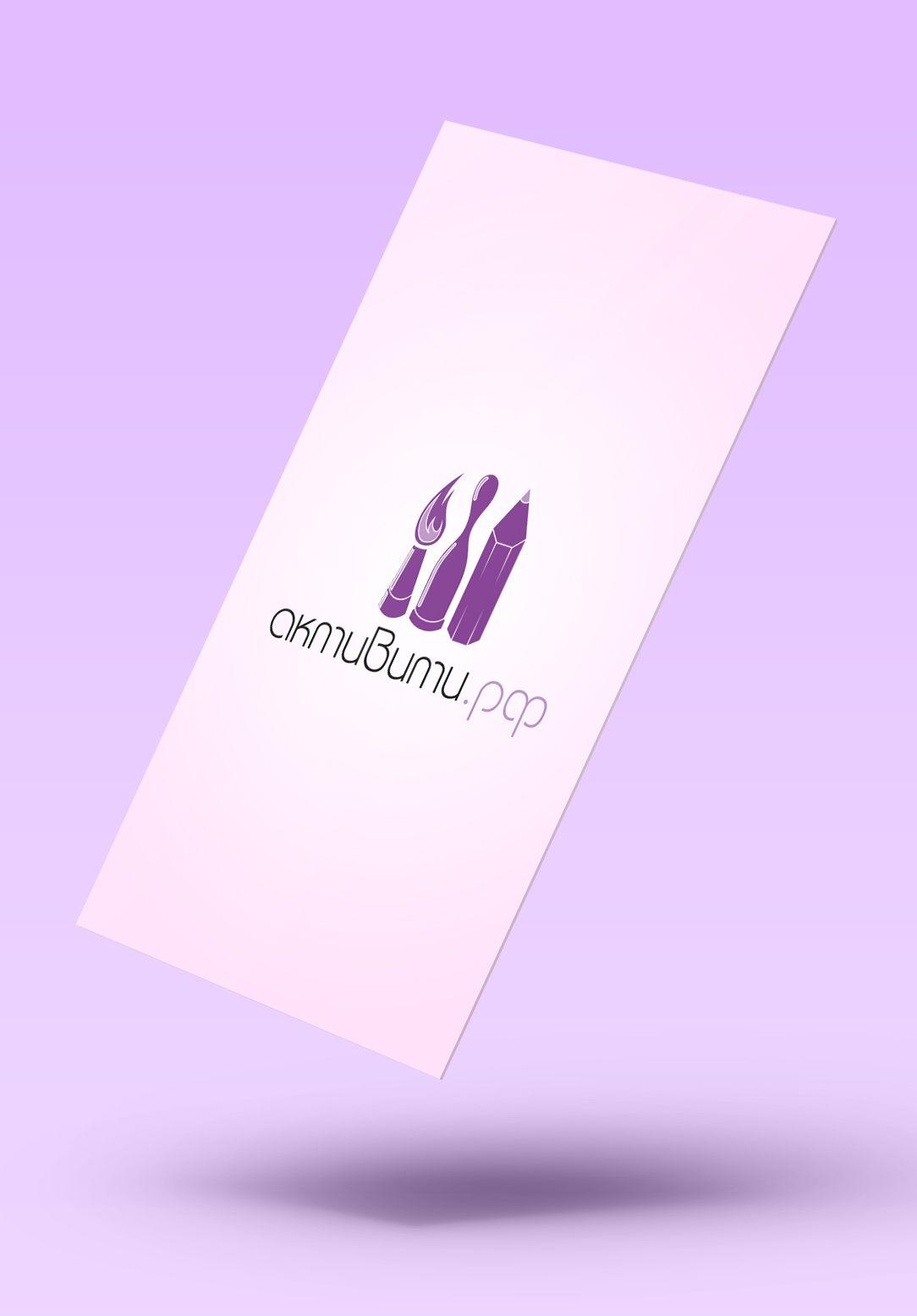 Логотип магазина активити.рф - дизайнер Jenevo4ka