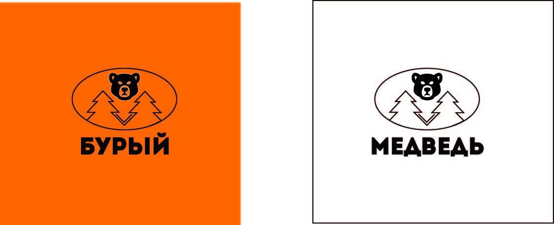 Логотип для обуви - дизайнер aleeco