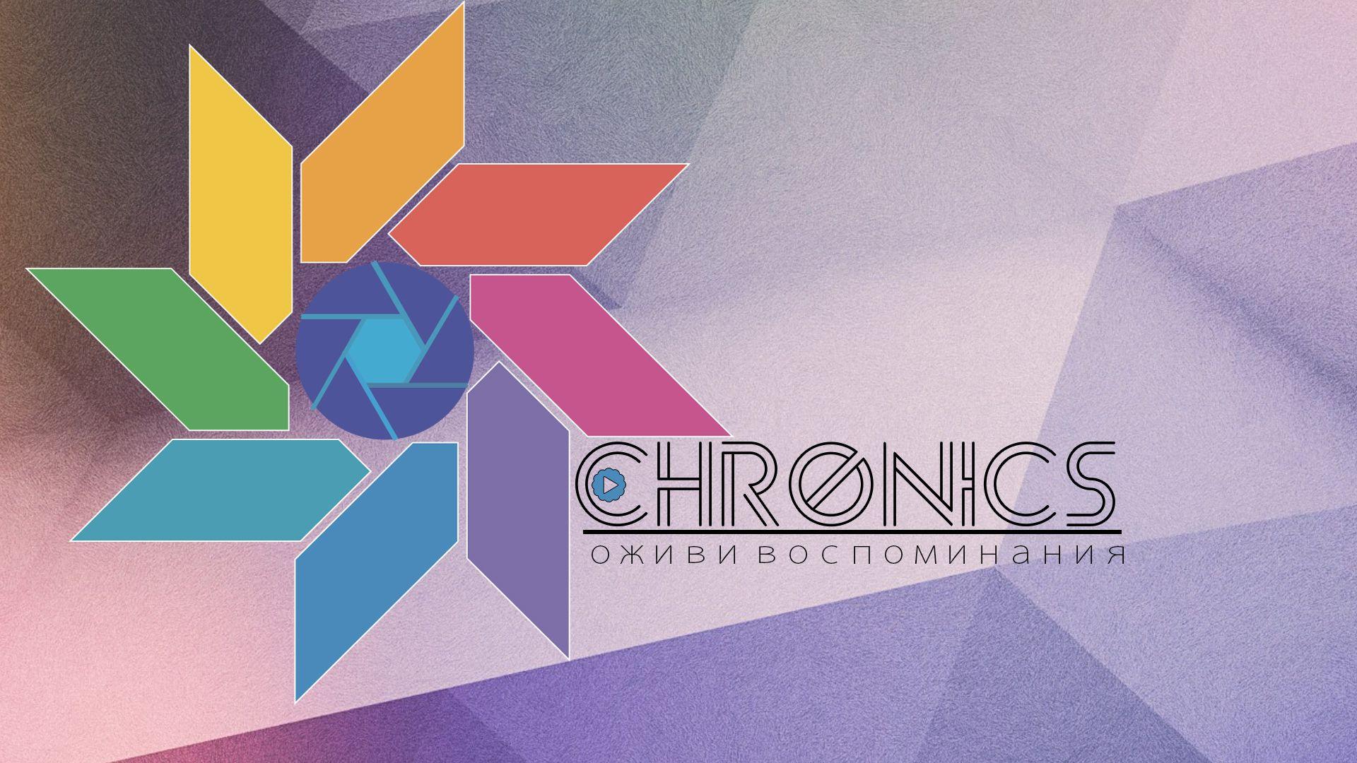 Логотип сервиса Chronics - дизайнер treckman