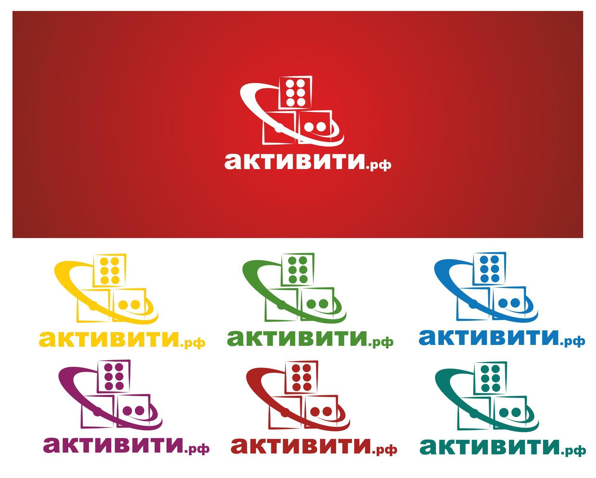Логотип магазина активити.рф - дизайнер darkbluecat