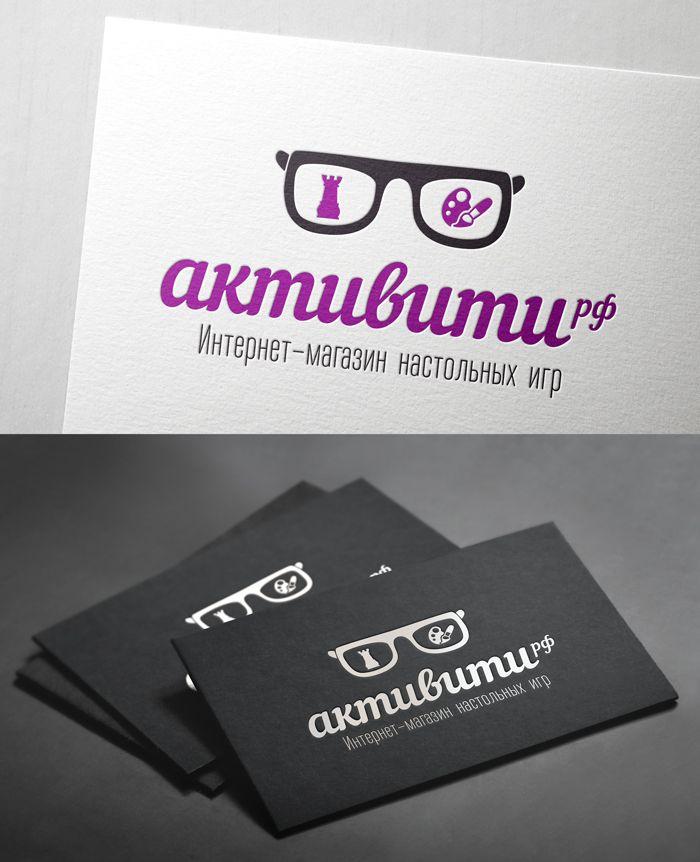 Логотип магазина активити.рф - дизайнер ready2flash