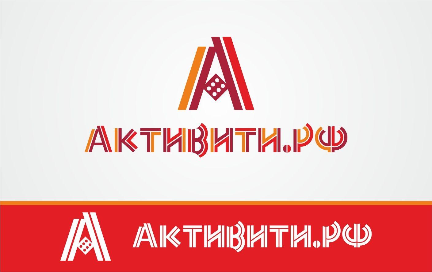 Логотип магазина активити.рф - дизайнер graphin4ik