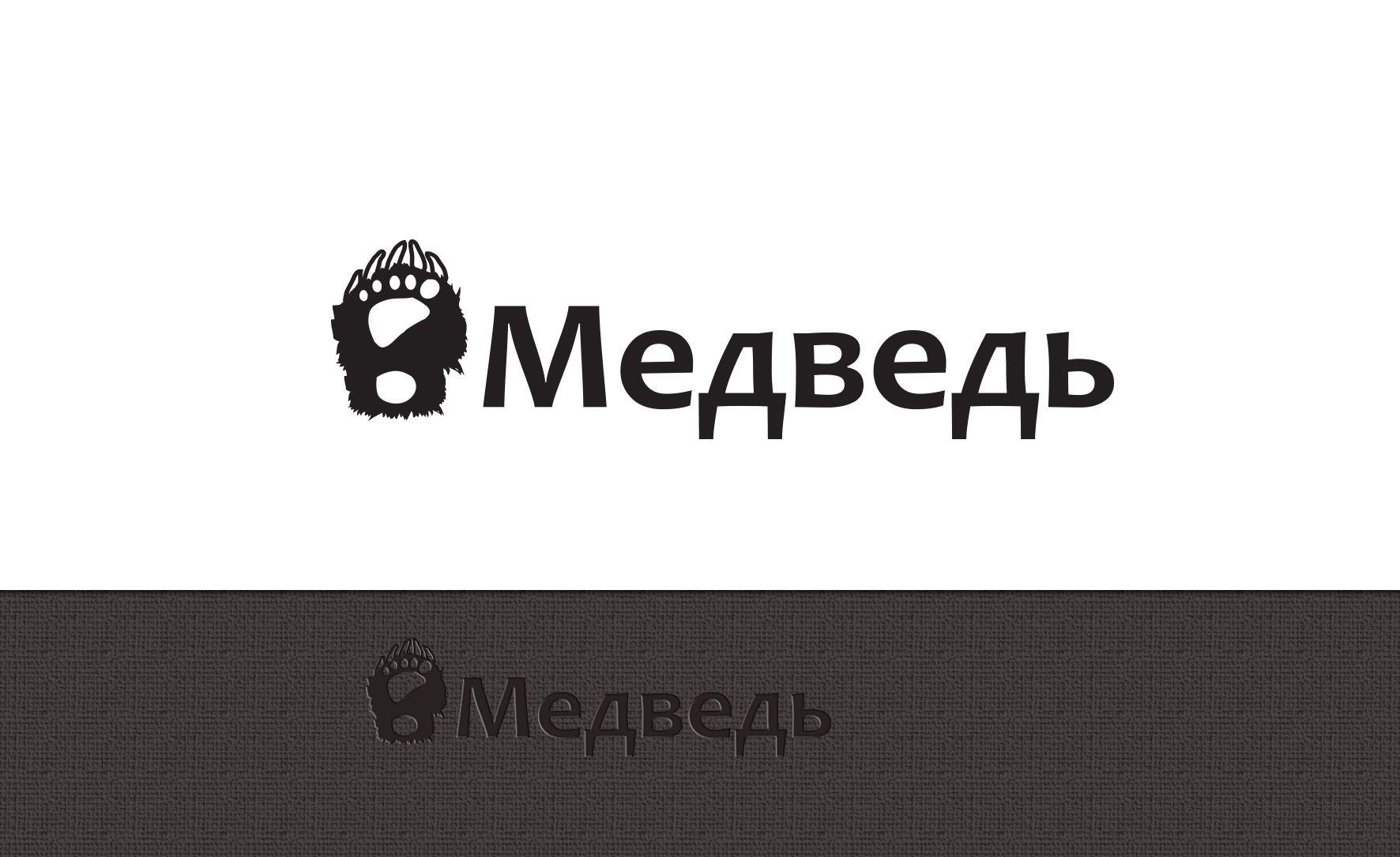 Логотип для обуви - дизайнер IAmSunny