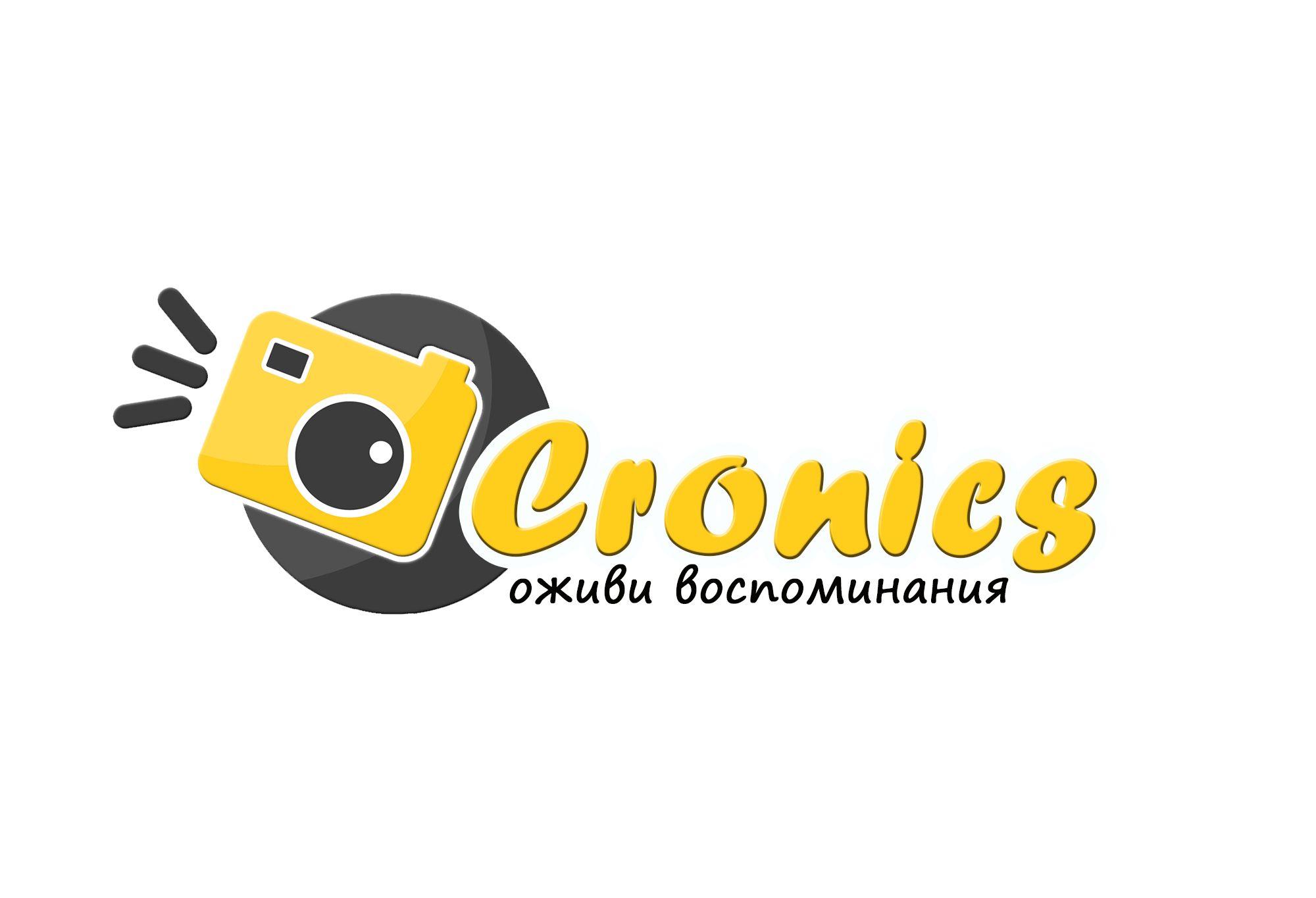 Логотип сервиса Chronics - дизайнер Lilipysi4ek