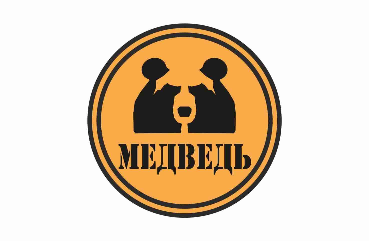 Логотип для обуви - дизайнер norma-art