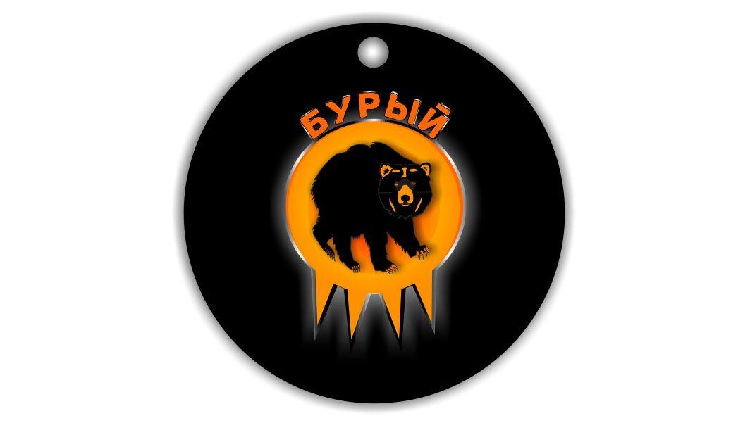 Логотип для обуви - дизайнер markosov