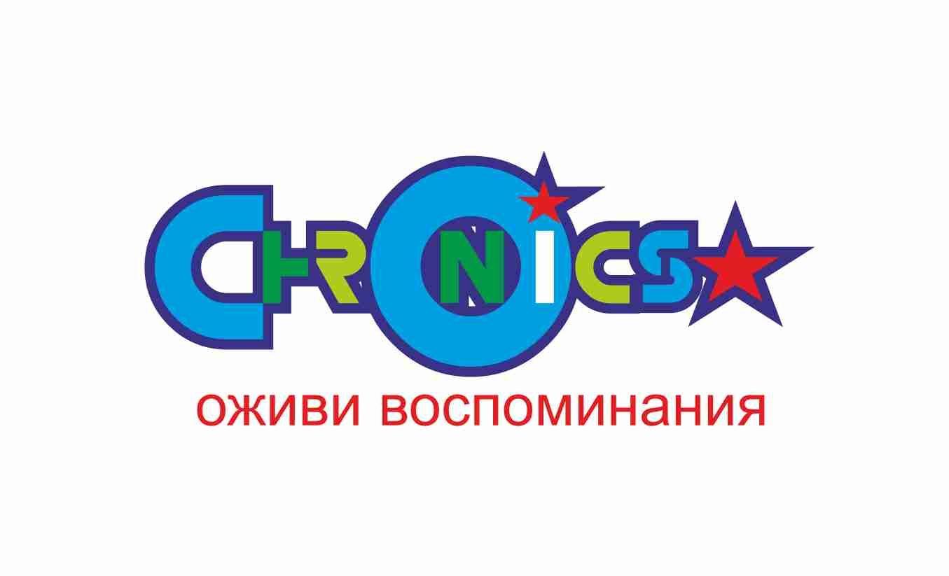 Логотип сервиса Chronics - дизайнер norma-art
