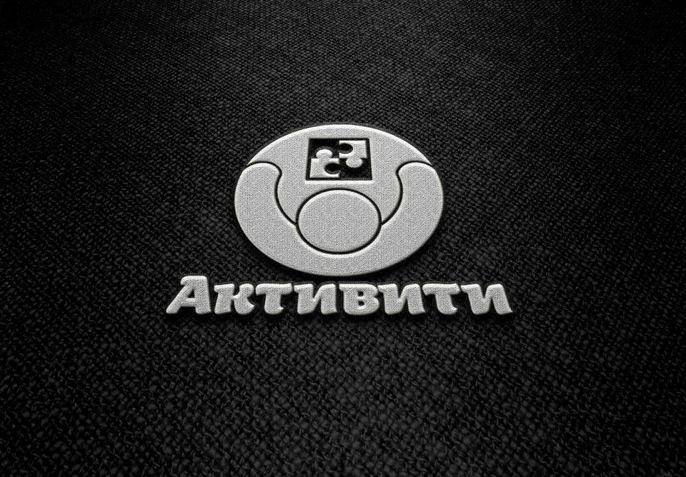 Логотип магазина активити.рф - дизайнер Advokat72