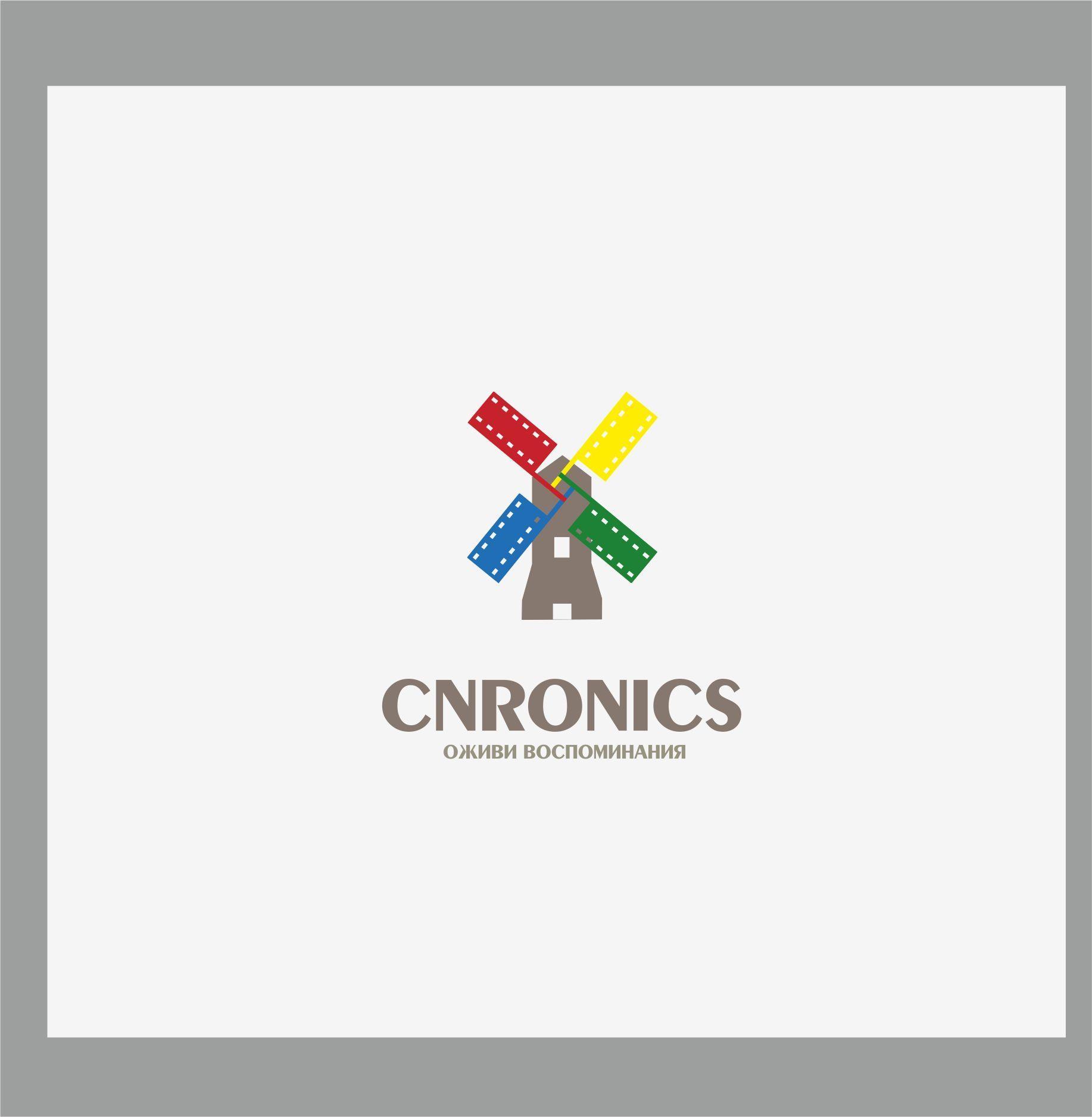 Логотип сервиса Chronics - дизайнер dbyjuhfl