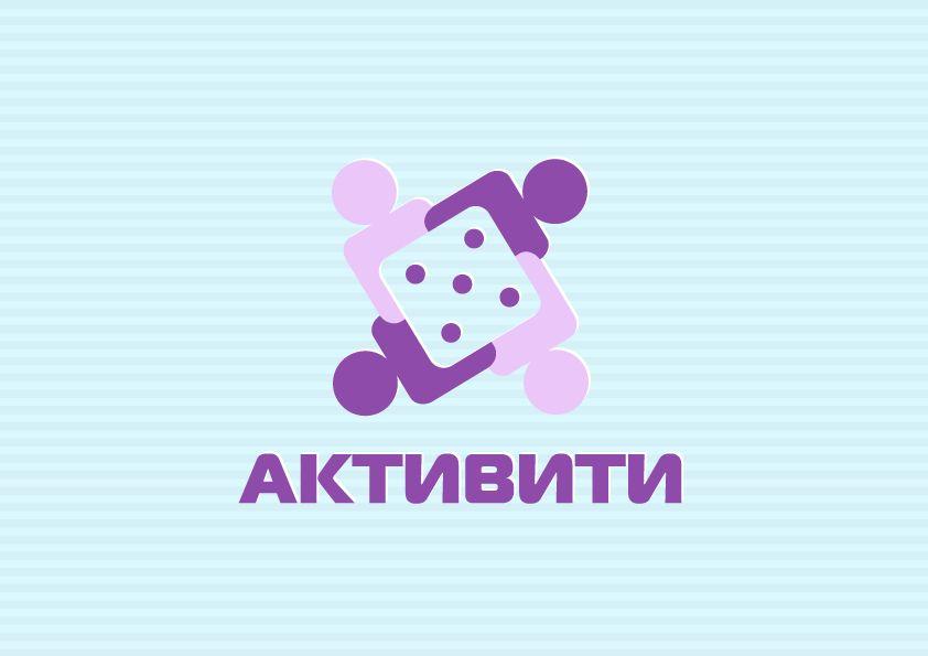Логотип магазина активити.рф - дизайнер Alphir