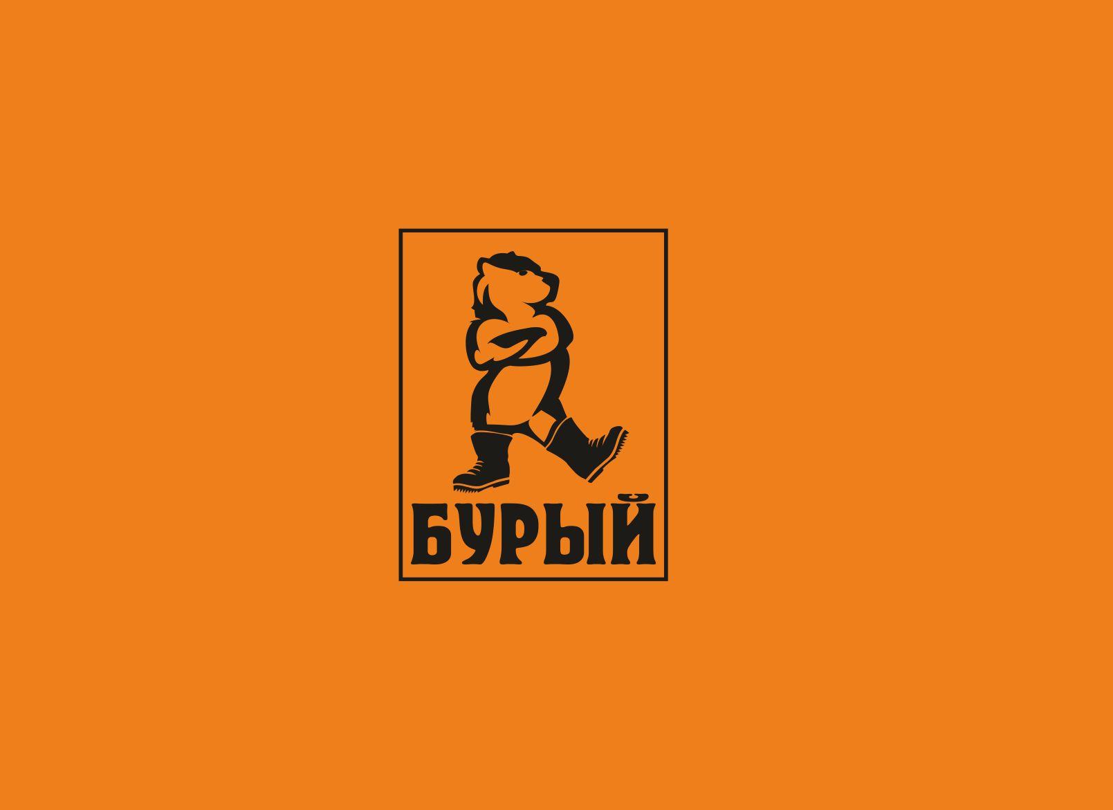 Логотип для обуви - дизайнер Lara2009