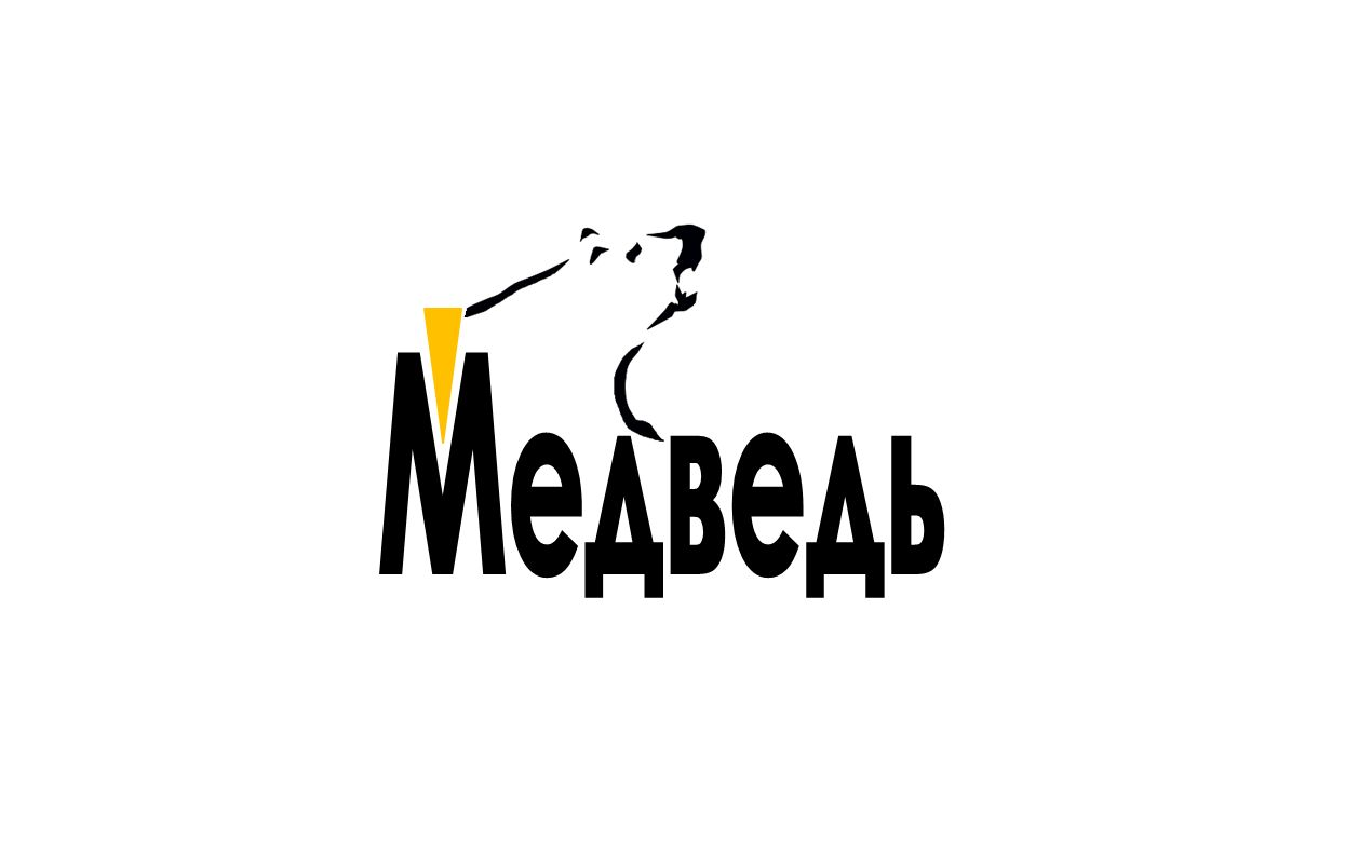 Логотип для обуви - дизайнер k-hak