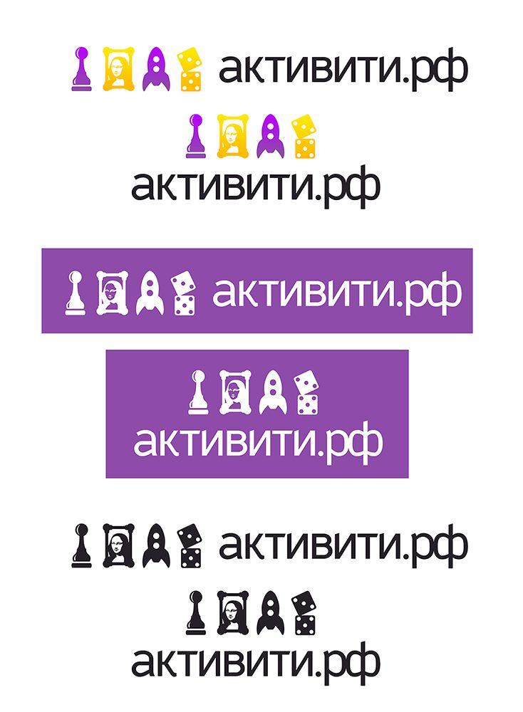 Логотип магазина активити.рф - дизайнер antmal