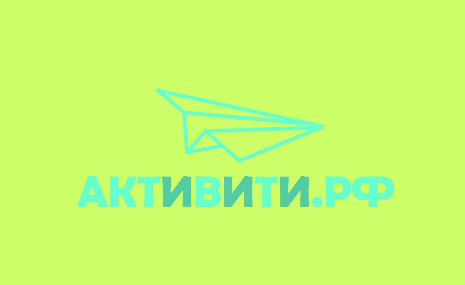 Логотип магазина активити.рф - дизайнер QGN