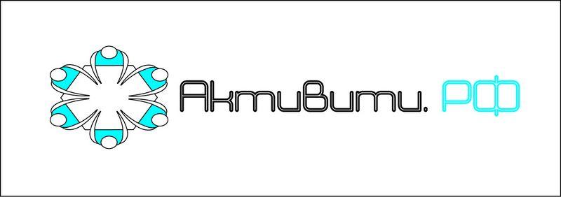 Логотип магазина активити.рф - дизайнер Throy