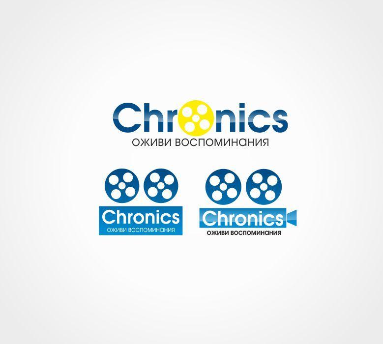 Логотип сервиса Chronics - дизайнер kurgan_ok