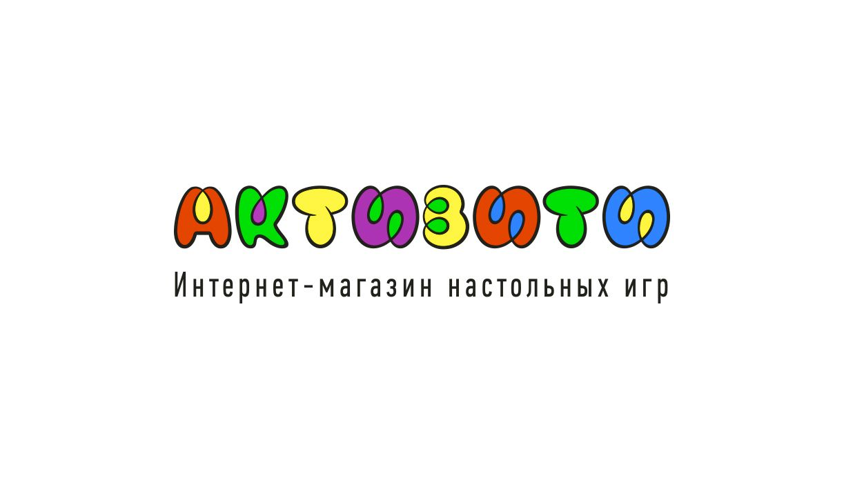 Логотип магазина активити.рф - дизайнер andblin61