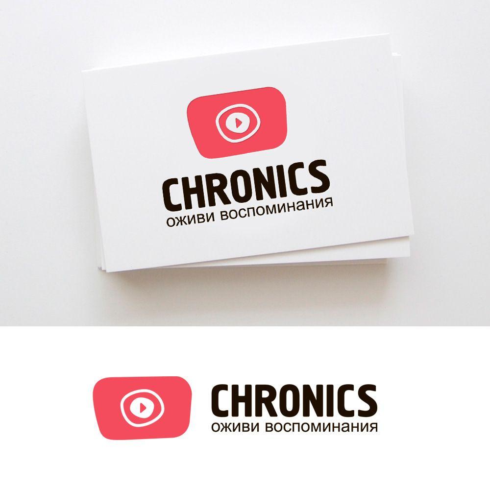 Логотип сервиса Chronics - дизайнер FONBRAND
