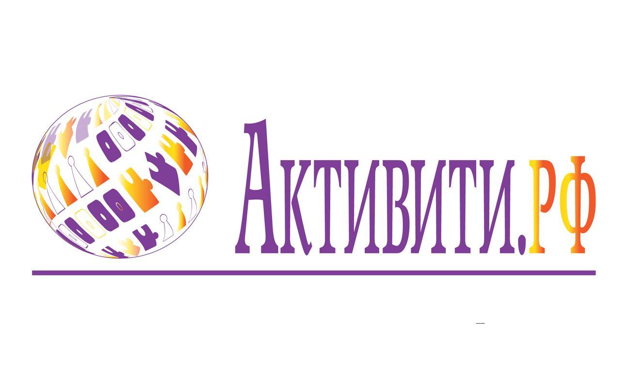 Логотип магазина активити.рф - дизайнер okspolia