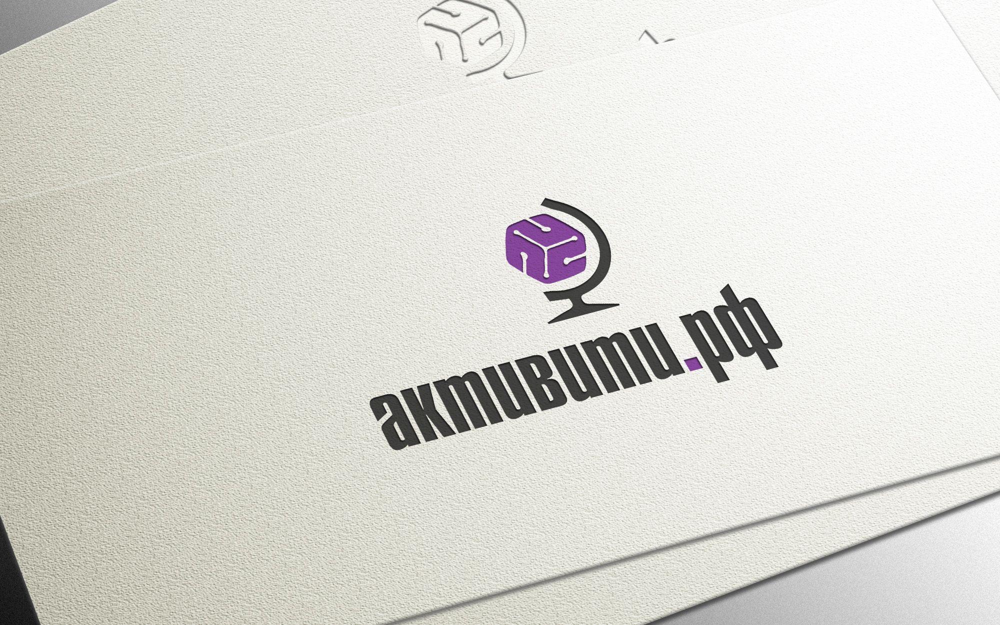 Логотип магазина активити.рф - дизайнер Gas-Min